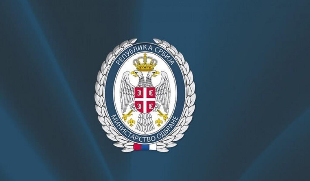 Телеграм сaучешћа министарки одбране Краљевине Шпаније
