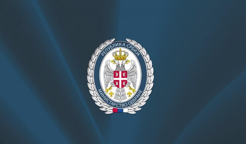 Честитка министра одбране војној футсал репрезентацији