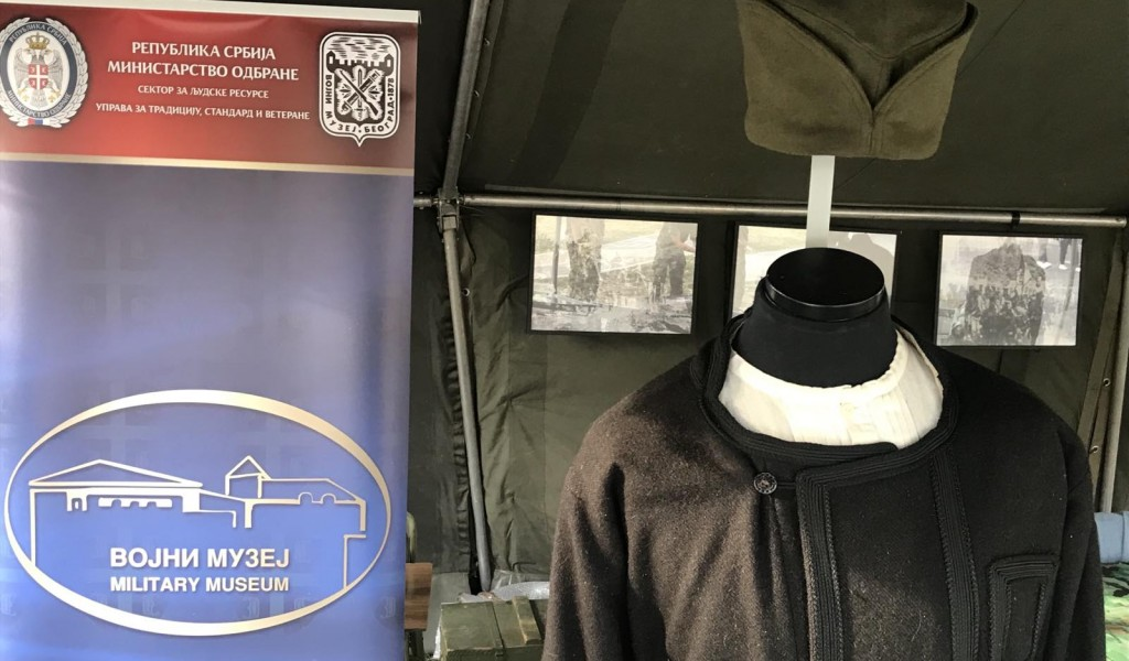 Human Resources Sector at weapons and military equipment display