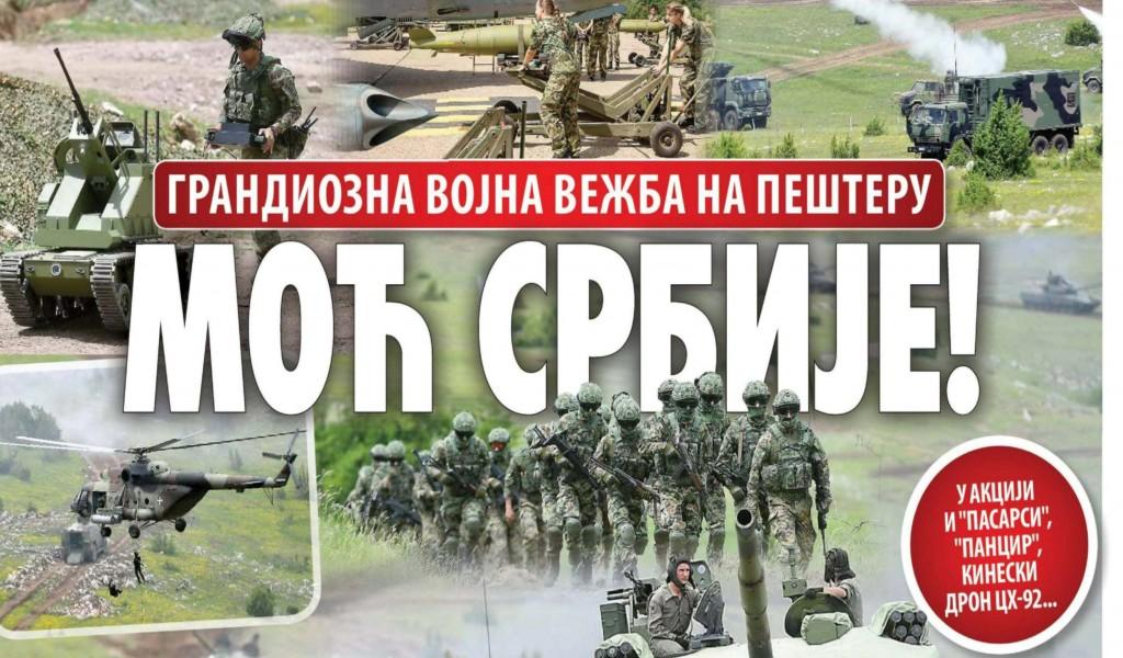 Večernje novosti Moć Srbije