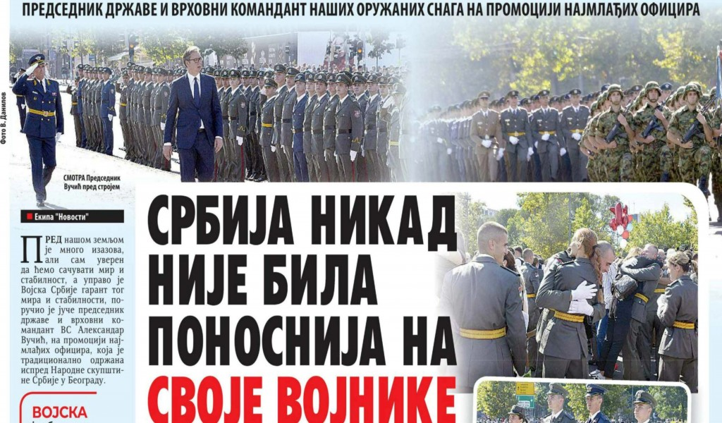 Serbia has never been more proud of its soldiers