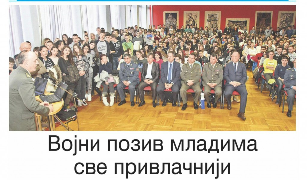 Војни позив младима све привлачнији