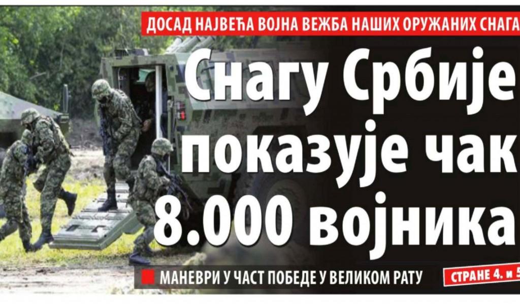 Снагу Србије показује чак 8 000 војника