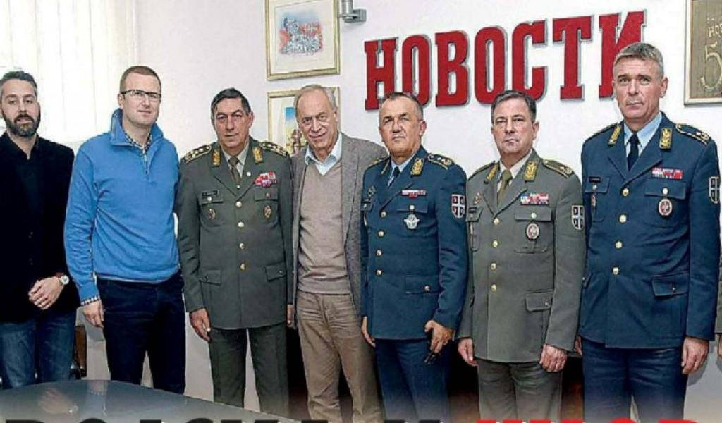 Војска и Новости деле исте вредности
