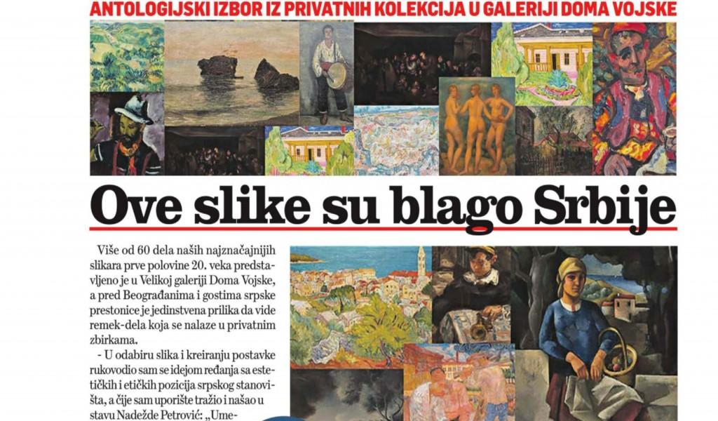 Ове слике су благо Србије
