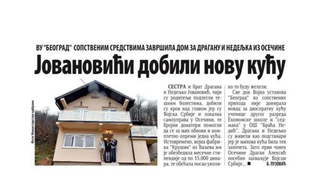 Јовановићи добили нову кућу