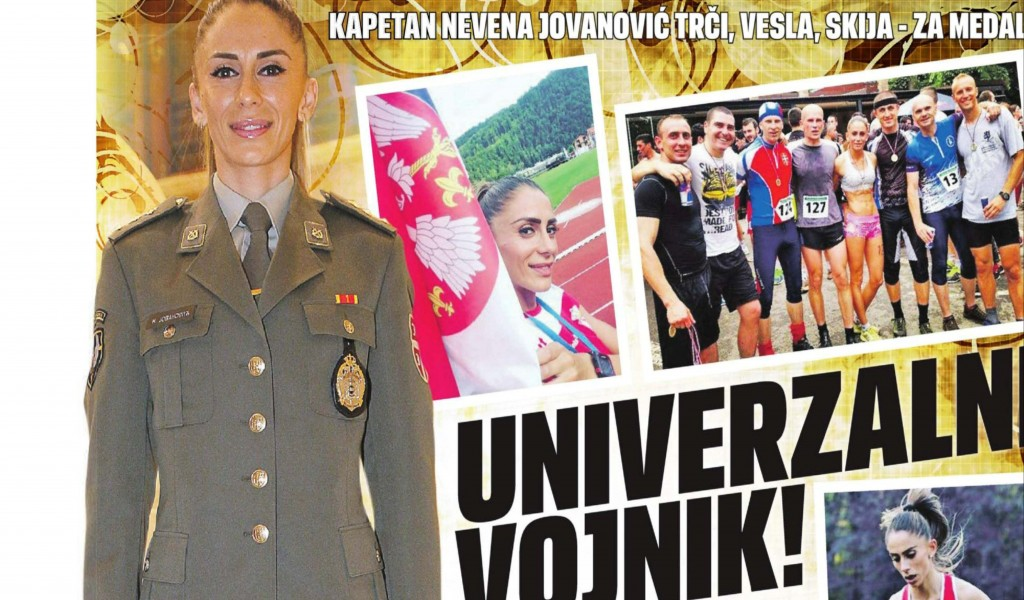 Univerzalni vojnik