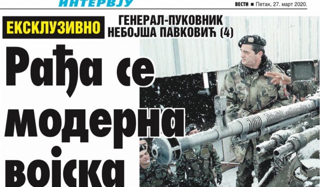 Генерал Небојша Павковић Вучић ствара модерну војску