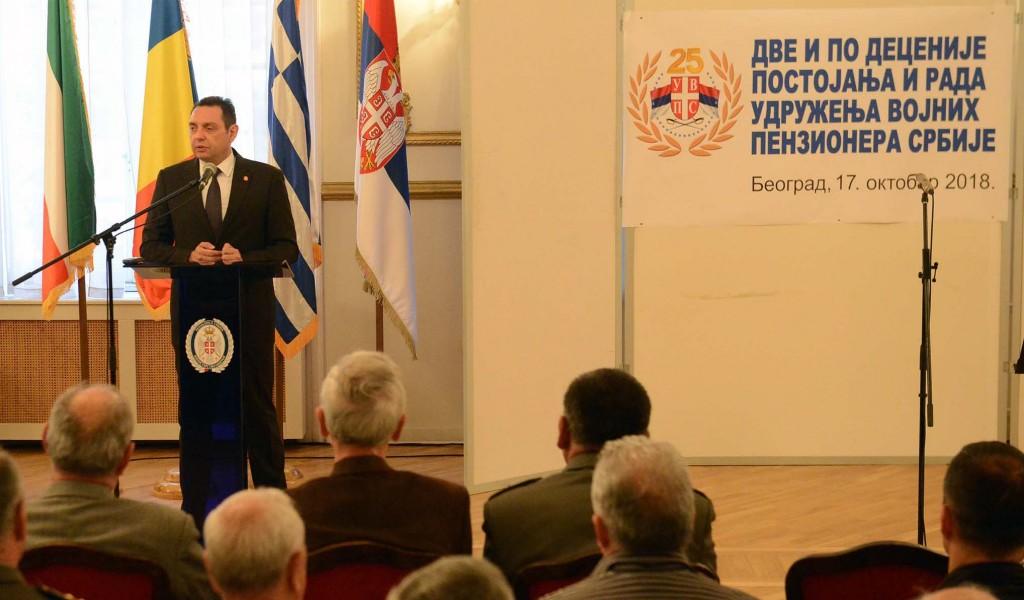 Јубиларних 25 година Удружења војних пензионера Србије