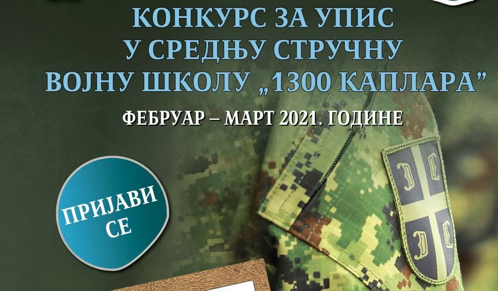 Secondary Vocational Military School enrolment