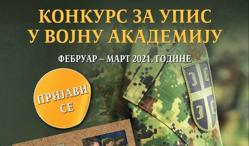 Military Academy enrolment
