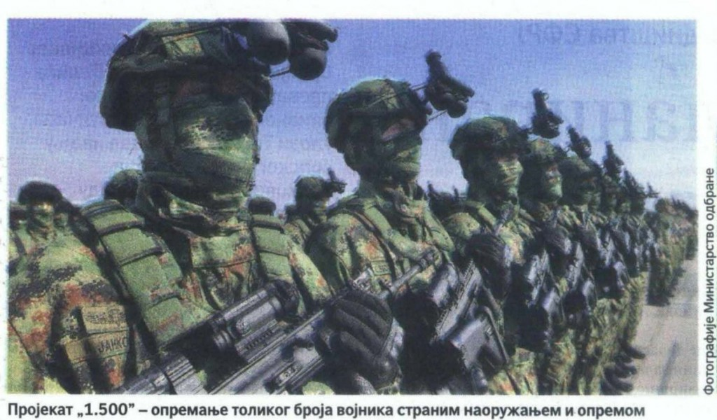 Electronic eyes of the Serbian Armed Forces