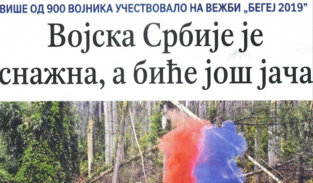 Vojska Srbije je snažna a biće još jača