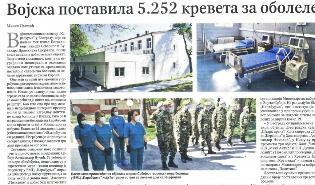 Vojska postavila 5 252 kreveta za obolele