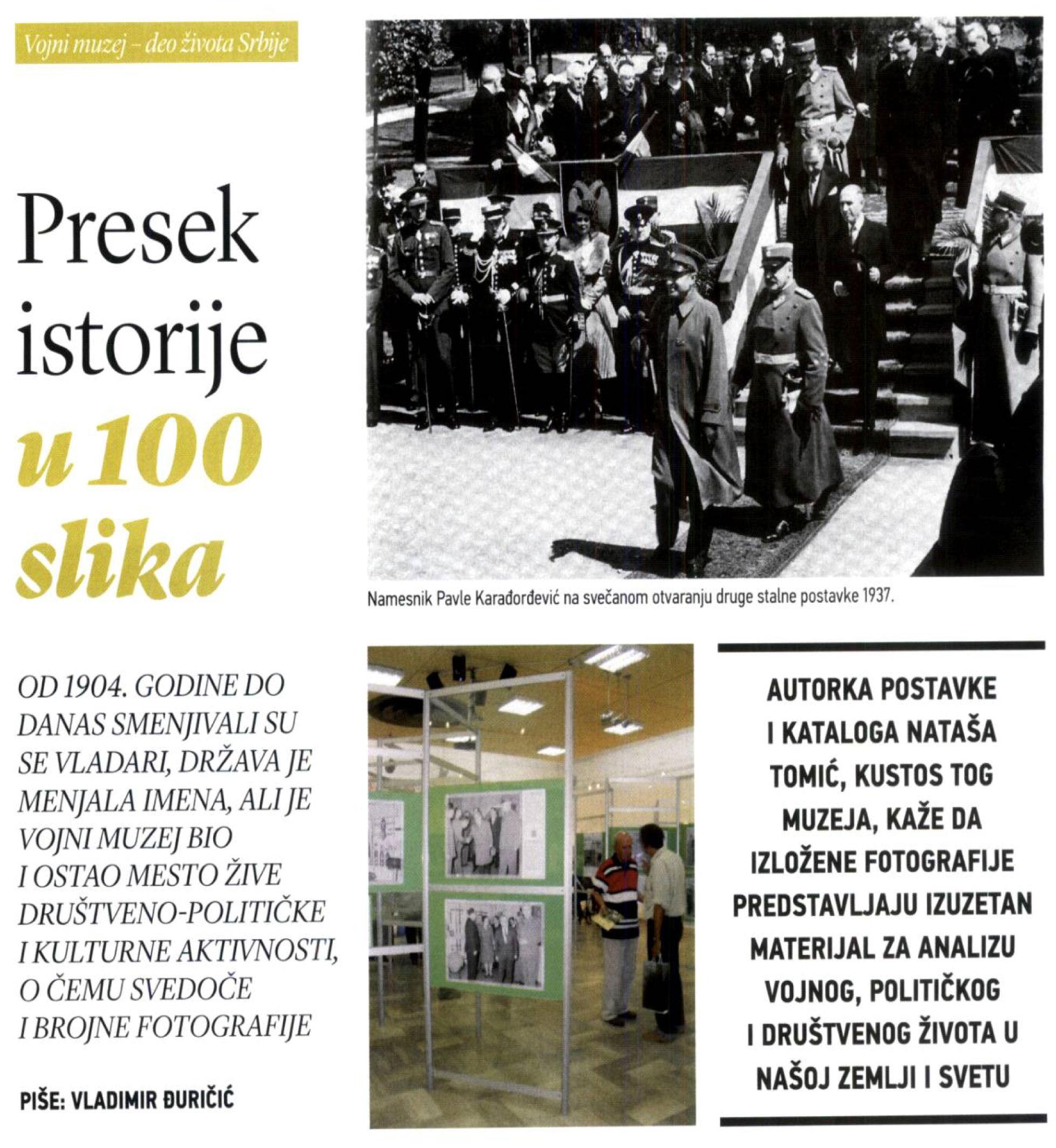 Пресек историје у 100 слика