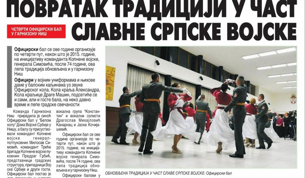 Povratak tradiciji u čast slavne sprske vojske
