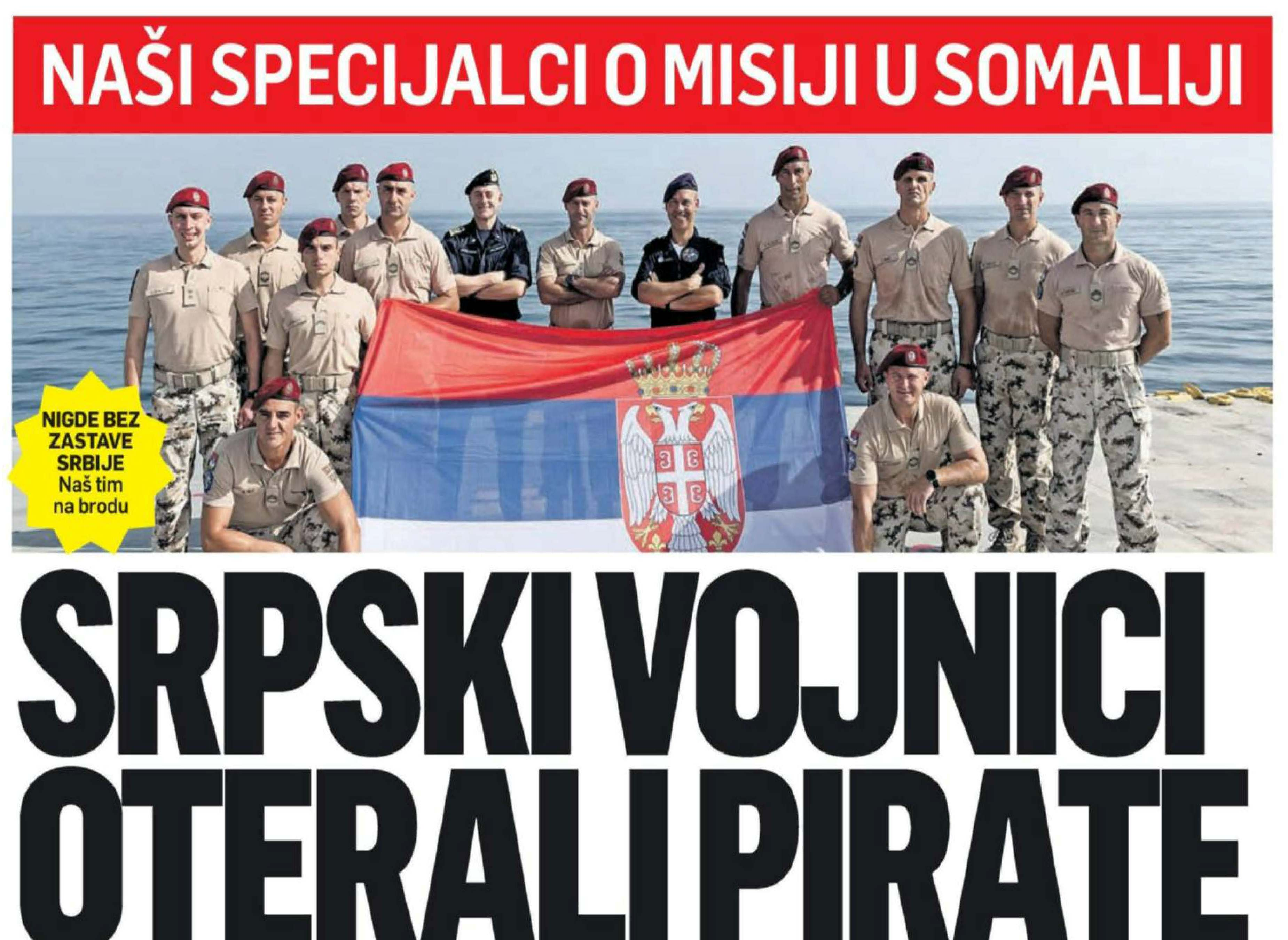 Srpski vojnici oterali pirate