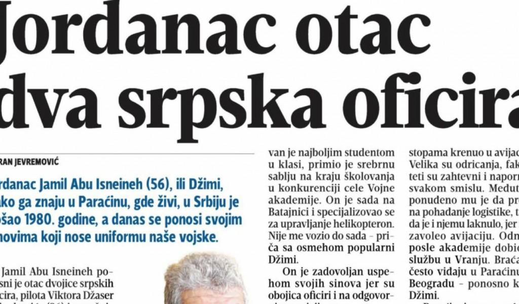 Јорданац отац два српска официра