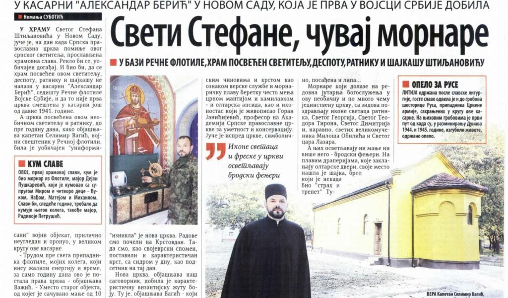 Свети Стефане чувај морнаре