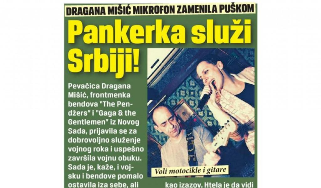 Панкерка служи Србији