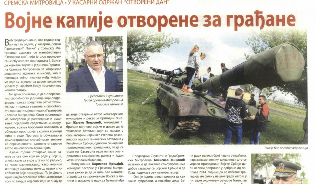 Vojne kapije otvorene za građane