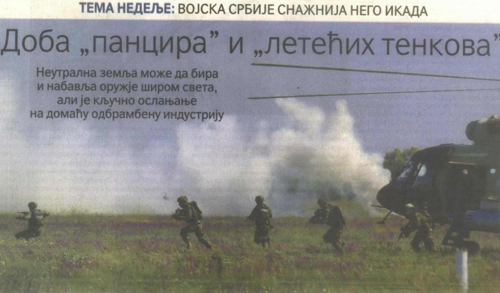 Vojska Srbije snažnija nego ikada