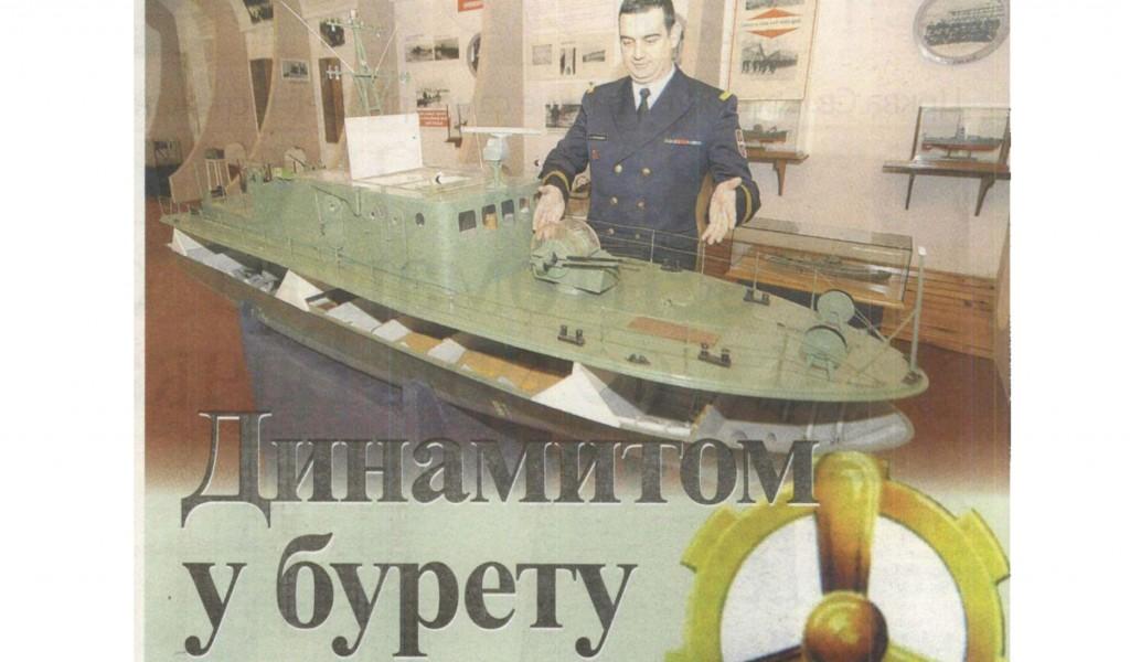 Dinamitom u buretu potapali turske lađe