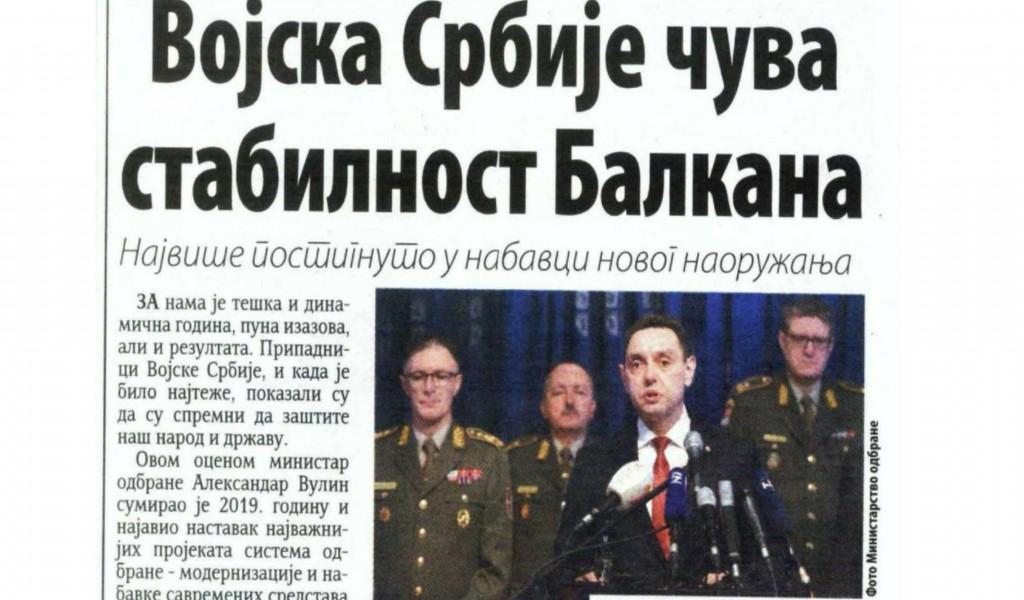 Војска Србије чува стабилност Балкана