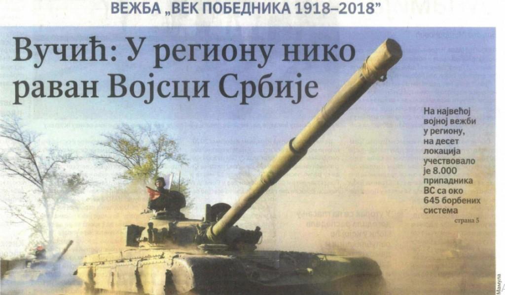 Штампа о војној вежби ВЕК ПОБЕДНИКА