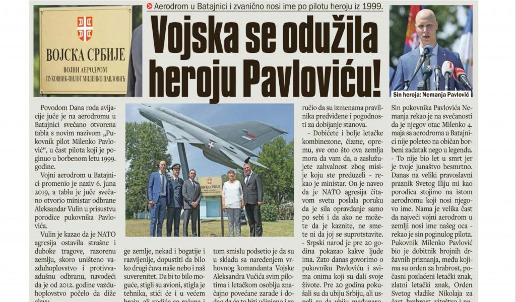 Војска се одужила хероју Павловићу