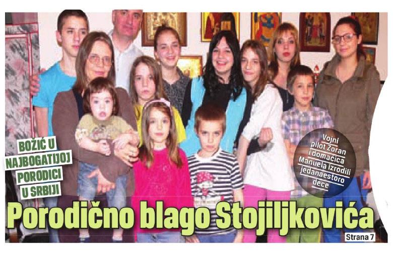 Porodično blago Stojiljkovića