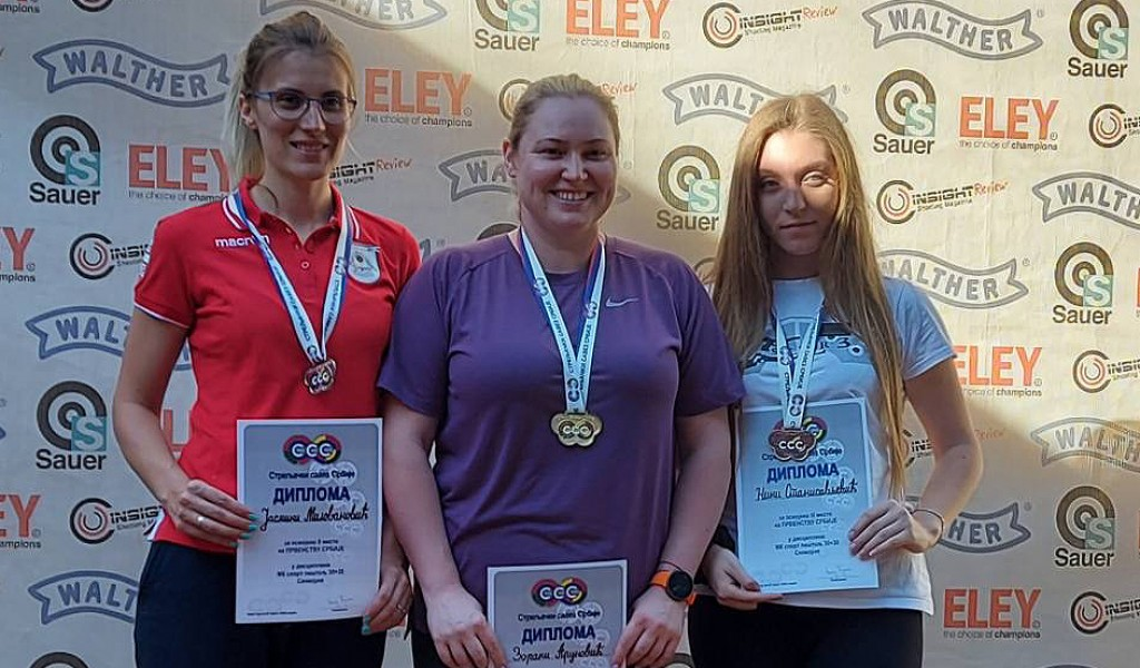 Две медаље за стрелце Академца на државном првенству