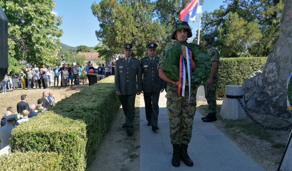 107th anniversary of Battle of Cer marked