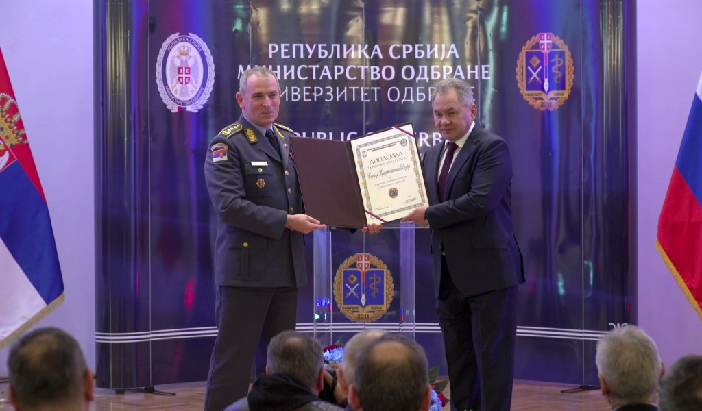 Ministru Šojguu uručen počasni doktorat Univerziteta odbrane