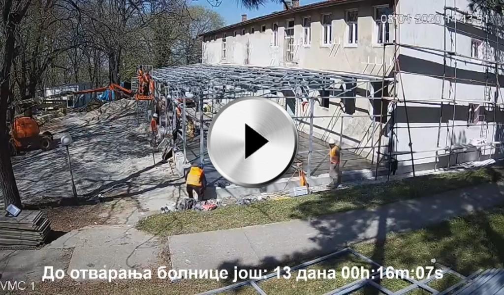 Радови на изградњи нове болнице Војномедицинског центра Карабурма