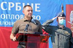 Министар Вулин: Ми чувамо своје небо