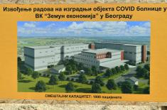 Minister Vulin: Construction of Covid hospital in Batajnica is going according to plan, the deadline for completion is 1st December