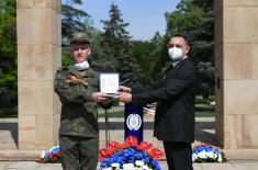The highest military decorations to the members of the Armed Forces of the Russian Federation