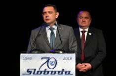 """Обележено 70 година рада компаније """"Слобода"""" Чачак"""