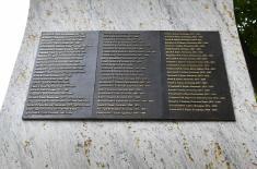Обележена 21. годишњица битке на Паштрику