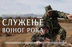 Добровољно служење војног рока