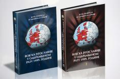 "Promotion of study ""Yugoslav Armed Forces in 1999 Defense War"""