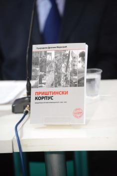 """Промоција књиге """"Приштински корпус 1998–1999 – сведочења ратних команданата"""" на Сајму књига"""