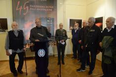 """Изложба """"45 паклених ноћи над Београдом"""" пред београдском публиком"""