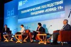 """Međunarodna konferencija """"Svet posle virusa korona"""""""