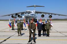 Стигла медицинска помоћ из Руске Федерације