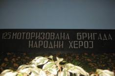 Додела војних споменица припадницима 125. моторизоване бригаде