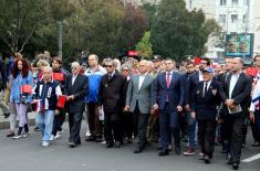 """Војска Србије на манифестацији """"Дани слободе"""""""