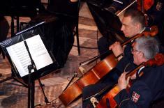 Концерт посвећен жртвама НАТО агресије