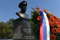 Aleksandar Berić is the path and trace we can follow